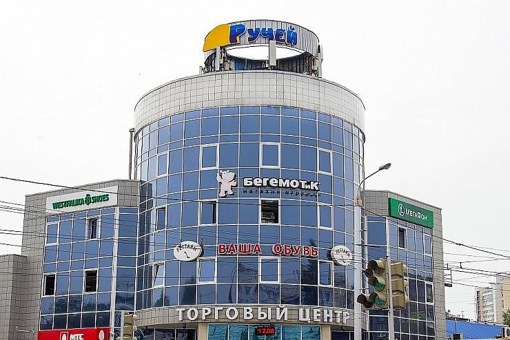 Ручей - магазин обуви РЕГТАЙМ, г. Иркутск, Синюшина гора, бульвар Рябикова, 32г. Центральный вход, 2 этаж (лифт), павильон 33