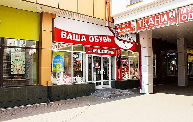 Урицкого РЕГТАЙМ, г. Иркутск, ул. Фурье 8