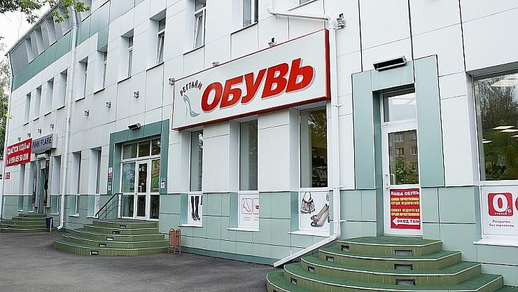 Квартал - магазин обуви РЕГТАЙМ, г. Ангарск, 205-й квартал, 3