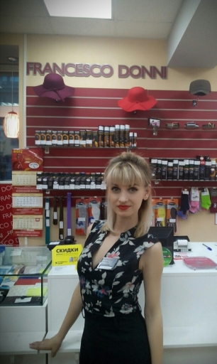 Francesco Donni - магазин обуви РЕГТАЙМ, г. Ангарск, 80-й квартал, 3