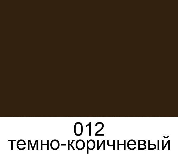 Легкий русские резиновые сапоги слякоть