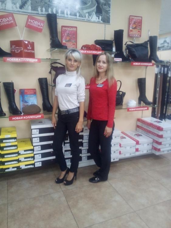 Francesco Donni - магазин обуви, г. Ангарск, 80-й квартал, 3